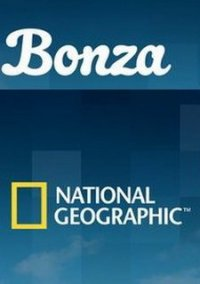Обложка Bonza National Geographic