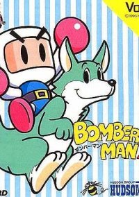 Обложка Bomberman '94