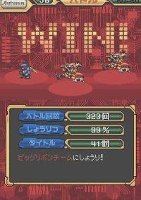 Обложка Digimon World Championship