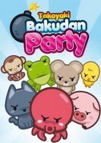 Обложка Bakudan Party