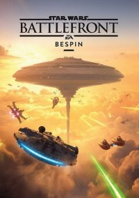 Обложка Star Wars Battlefront Bespin