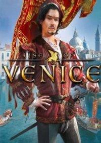 Обложка Rise of Venice