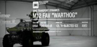 Forza Motorsport 4. Видео #7
