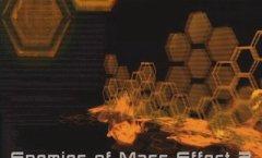 Mass Effect 2. Интервью с разработчиками
