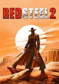 Обложка Red Steel 2