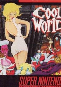 Обложка Cool World