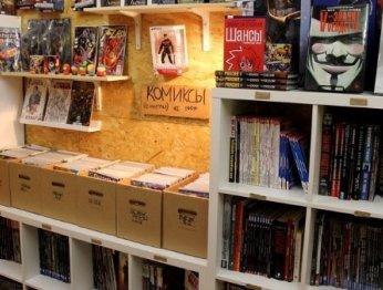 Как выгодно покупать комиксы в России