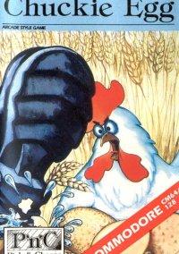 Обложка Chuckie Egg