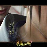 Скриншот Swordsman Online – Изображение 10