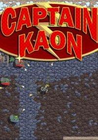 Обложка Captain Kaon