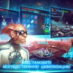 Скриншот Galaxy Legend – Изображение 3