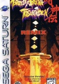 Обложка Battle Arena Toshinden Remix
