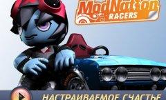 ModNation Racers. Видеопревью
