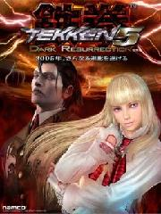 Обложка Tekken 5: Dark Resurrection