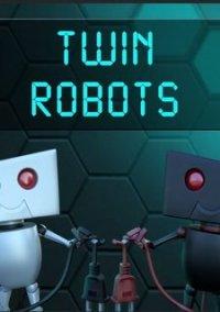 Обложка Twin Robots