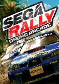 Обложка SEGA Rally Online Arcade