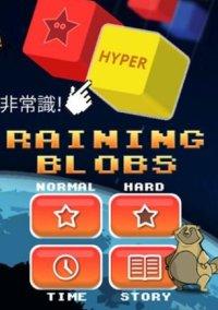Обложка Raining Blobs