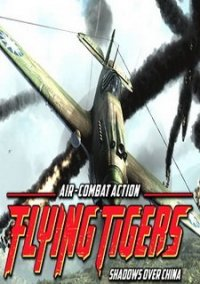 Flying Tigers: Shadows Over China – фото обложки игры