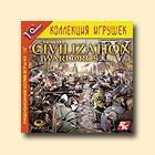 Обложка Sid Meier's Civilization 4: Warlords
