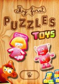 Обложка MyFirstPuzzles