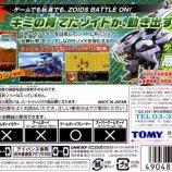 Скриншот Cyber Drive Zoids