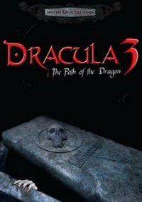 Обложка Дракула. Путь дракона. Часть 3