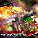 Скриншот Kritika: Chaos Unleashed – Изображение 7