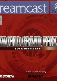 Обложка F1 World Grand Prix II