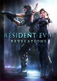 Обложка Resident Evil: Revelations HD