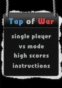 Обложка Tap of War