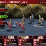 Скриншот Shin Megami Tensei: Persona 2 Innocent Sin – Изображение 6