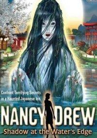 Обложка Nancy Drew: Shadow at the Water's Edge