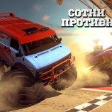 Скриншот MMX Racing
