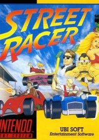 Обложка Street Racer
