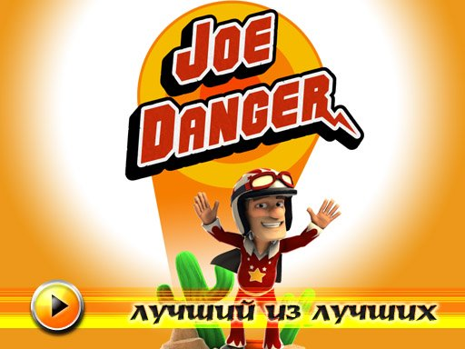 Joe Danger. Видеорецензия