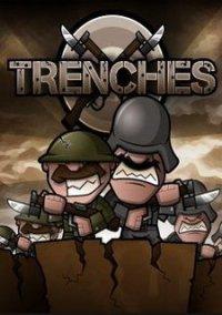 Обложка Trenches