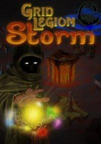 Обложка Grid Legion, Storm
