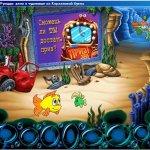 Скриншот Freddi Fish 5: The Case of the Creature of Coral Cove – Изображение 25