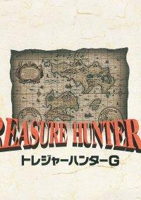 Обложка Treasure Hunter G