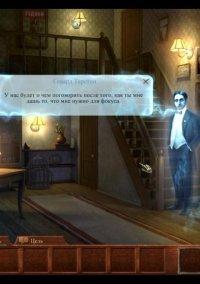 Обложка Midnight Mysteries: Haunted Houdini