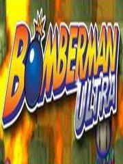 Обложка Bomberman Ultra
