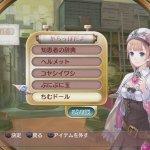 Скриншот Atelier Rorona: The Origin Story of the Alchemist of Arland – Изображение 30