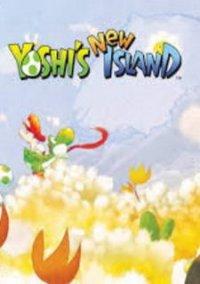 Обложка Yoshi's New Island