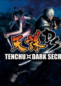 Обложка Tenchu: Dark Secret