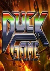 Обложка DUCK GAME