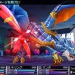 Скриншот 7th Dragon 2020 – Изображение 19