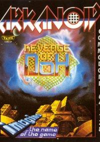 Обложка Arkanoid 2: Revenge of DoH