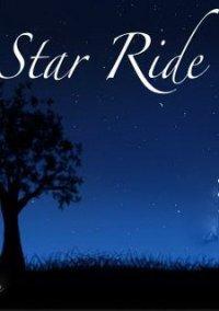 Обложка Star Ride