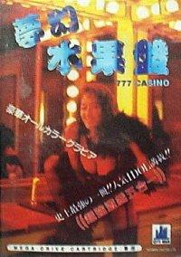 Обложка 777 Casino