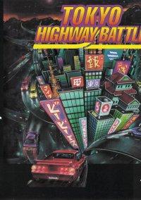 Обложка Tokyo Highway Battle